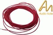 Audio Note litz 20 Strand 99.999% Pure Silver Wire