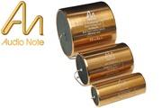 Audio Note Copper Foil Capacitors