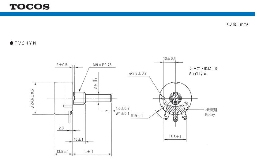 20k Ohm Potentiometer Schematic 20k Potentiometer Radio